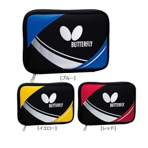 Butterfly Tresnal Table Tennis Case