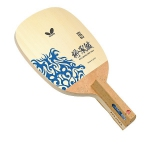 Butterfly Ryu Seung Min Max-S Table Tennis Blade