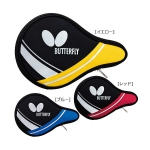 Butterfly Tresnal Full Case
