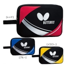 Butterfly Tresnal DX Table Tennis Case