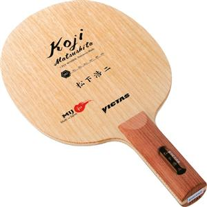 Victas Koji Matsushita Table Tennis Blade (Defensive)