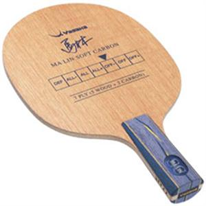 Yasaka Ma Lin Soft Carbon Chinese Penhold Table Tennis Blade